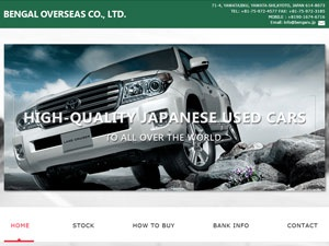 BENGAL OVERSEAS CO., LTD.