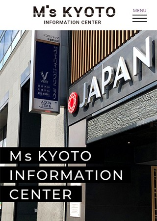 M's KYOTO INFORMATION CENTER